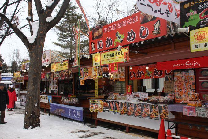 北海道 食の広場で北海道グルメを堪能