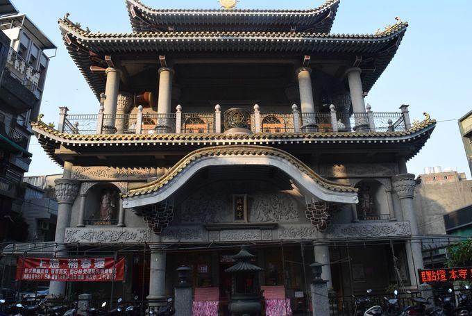 無料送迎車で台湾桃園国際空港まで楽々アクセス