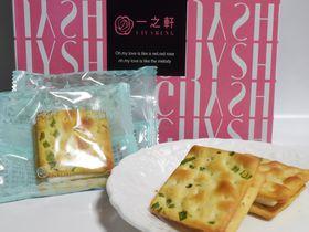 台湾の新人気土産「ヌガークラッカー」を買うなら「一之軒」!