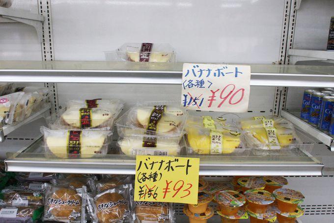 6個で388円。バナナボートも40%OFF!