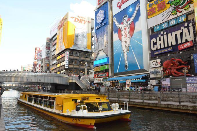 グリコの看板も中央公会堂も!大阪の名所を一巡り