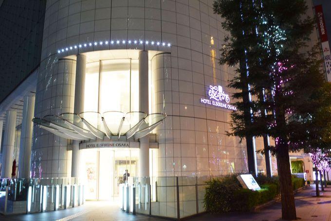 大阪駅から徒歩10分、北新地も真横