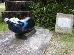 なすに腰かけたら良縁成就!?五重塔が美麗な京都・海住山寺