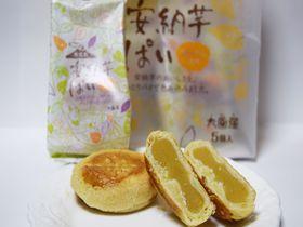 鹿児島空港で買いたい芋のお土産7選!うま芋んはやっぱりサツマイモお菓子