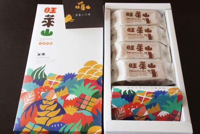 台湾最高峰のパイナップルを使った究極のケーキ「旺莱山」