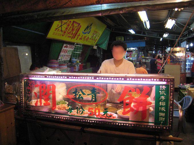 野菜と肉のコラボが絶妙!台湾風生春巻き「松青潤餅」