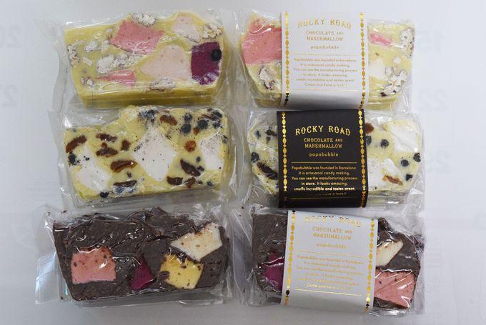 パパブブレとヒトツブカンロの大阪限定キャンディーがキュートすぎる