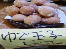 山奥なのに大人気!大分県耶馬溪の養鶏場直営「とろろ庵」で地鶏料理を|大分県|トラベルjp<たびねす>