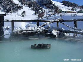 硫黄濃度日本一!群馬・万座温泉の「日進舘」で万病に効く名湯巡り|群馬県|トラベルjp<たびねす>