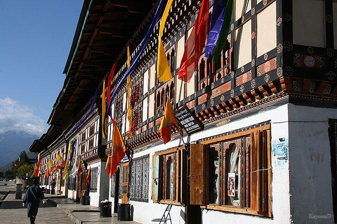 ブータンの玄関口パロ
