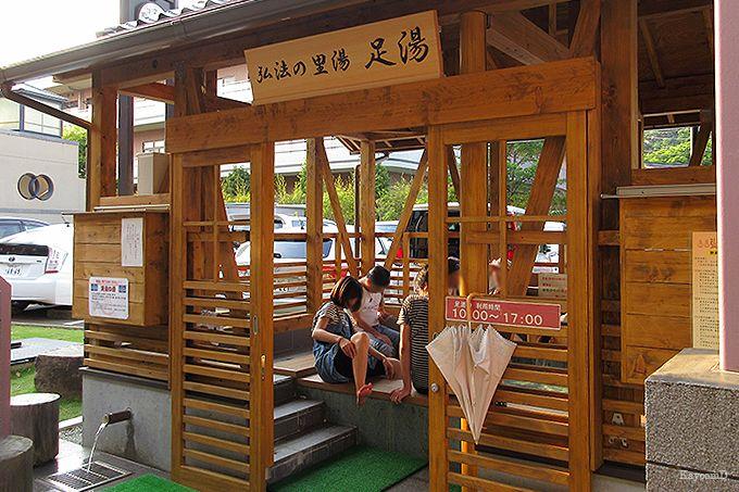 吾妻山から鶴巻温泉街で入浴し鶴巻温泉駅へ