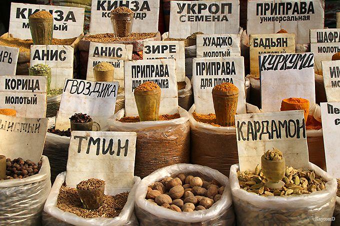 シルクロードの都!キルギスの首都ビシュケクで天山の絶景と異国情緒を楽しもう