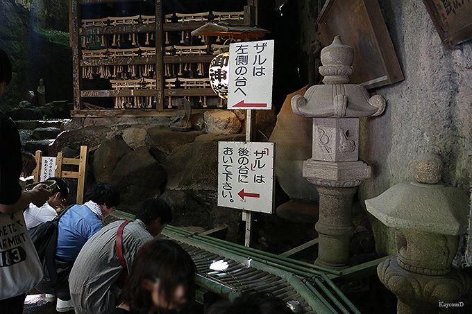 浄智寺〜葛原岡神社〜銭洗弁財天