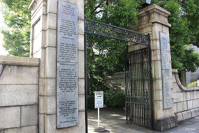 アメリカ人水兵の埋葬から始まった「外国人墓地」