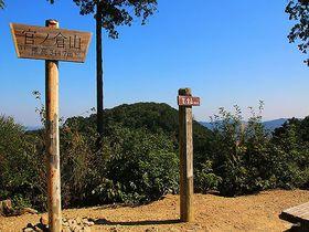 絶景の外秩父ハイキング!埼玉県小川町の金勝山・官ノ倉山・石尊山の低山縦走コースを歩こう|埼玉県|トラベルjp<たびねす>