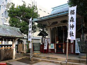 日本一短時間で参拝!人形町の「日本橋七福神巡り」で最強のご利益を手に入れよう