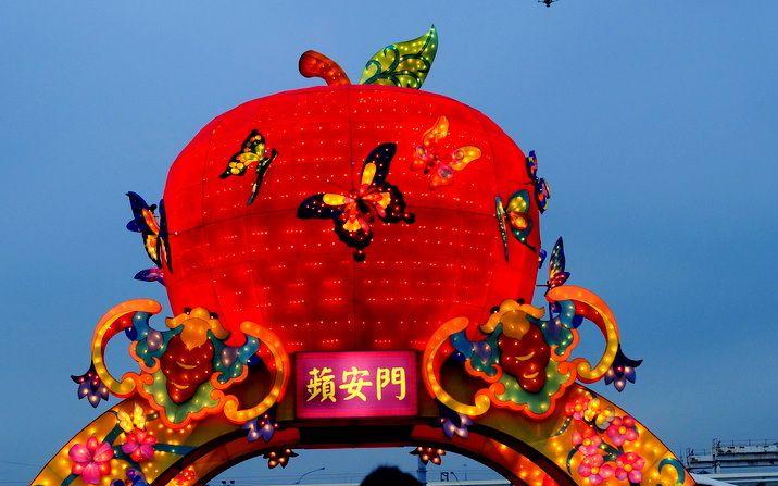 台湾ランタンフェスティバルって何?入場無料なの!?