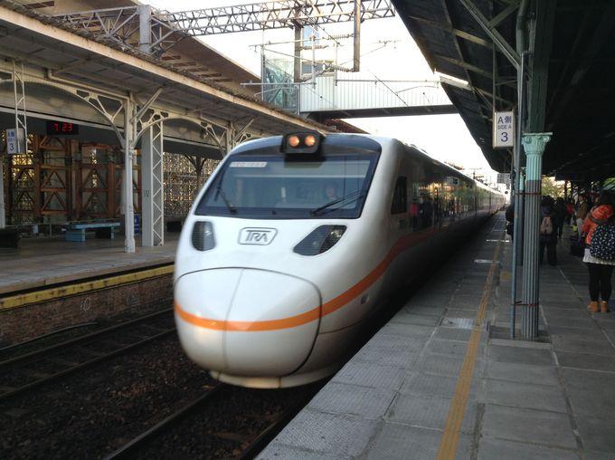 大理石の花蓮空港に、鉄道の旅!花蓮は台北からも行けますよ