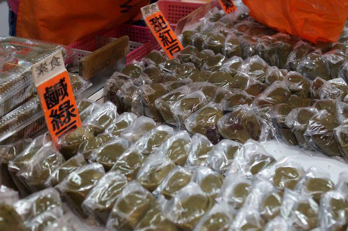 モチモチの食感♪「阿蘭草仔粿芋粿」の草もち