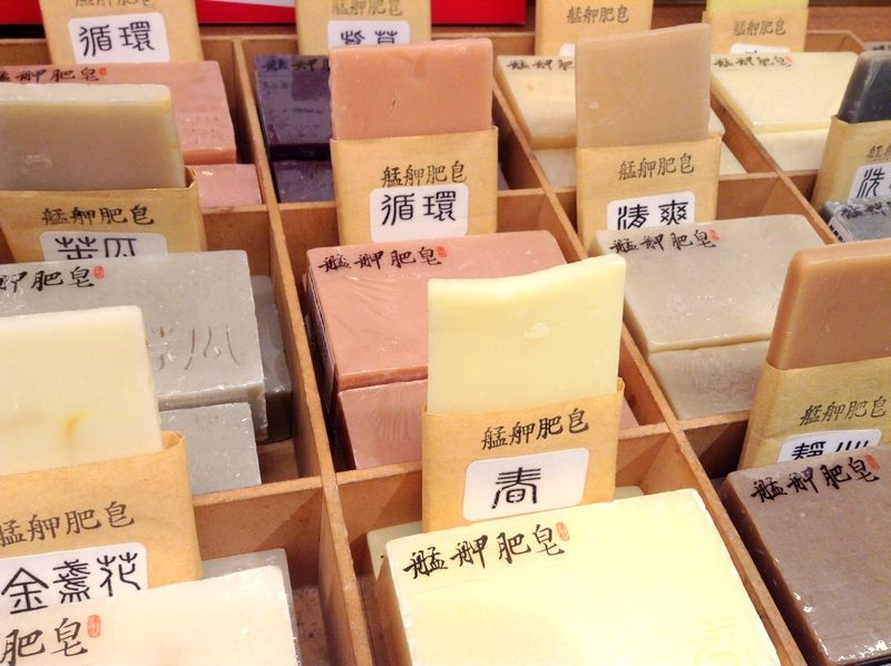 『阿原』に『モンガ』などの自然派石鹸