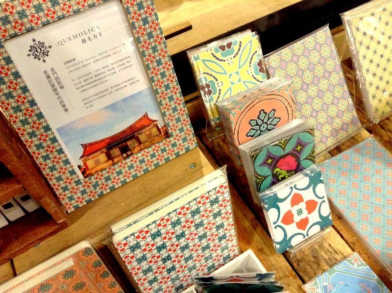 台湾各地のデザインブランドが参加