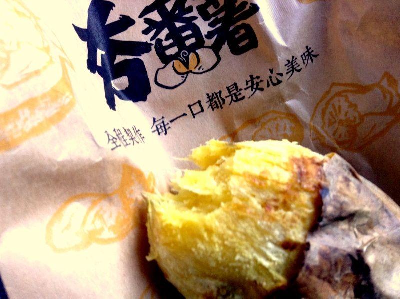 「烤地瓜」はとっても甘い台湾の焼き芋