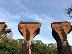 台湾の美しきレンガ製アーチ橋!「龍騰断橋」は芸術的廃墟