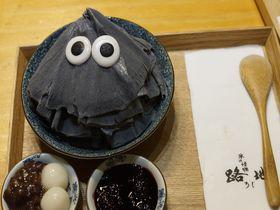 台湾「路地・氷の怪物」のカキ氷は超絶キュート!SNSでも話題沸騰中