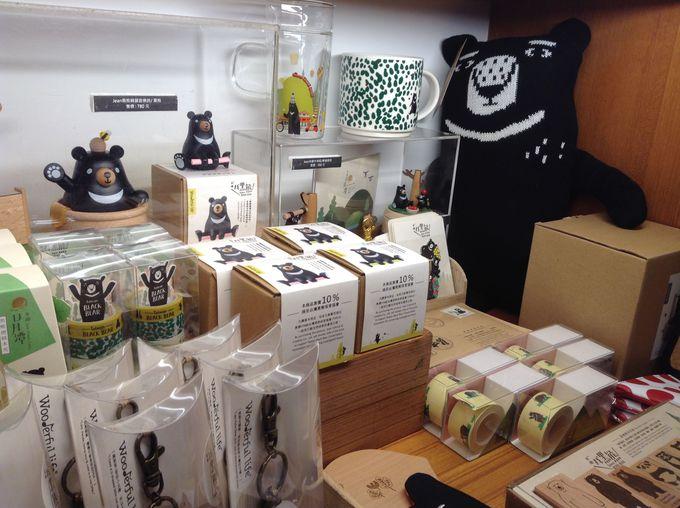 台湾ツキノワグマ保護もできる!雑貨「来趣找黒熊」シリーズ