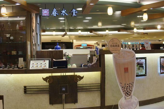 桃園空港でタピオカミルクティーに台湾料理も!「春水堂」
