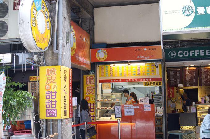 「脆皮鮮ナイ甜甜圈」は台北駅裏の人気のドーナツ屋さん!