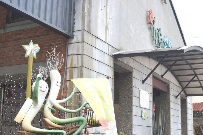 「孤独のグルメ台湾編」のスタートは台湾一有名な葱の産地!