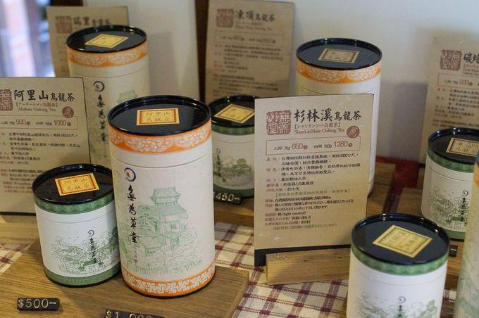「無為草堂」の茶葉はお土産にも人気!