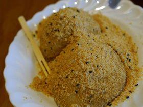 台北「雙連圓仔湯」のやわらかお餅とあったかお汁粉!ほーっと一息