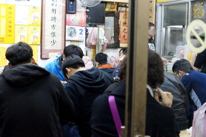 台湾人にも外国人にも愛される牛肉麺の人気店