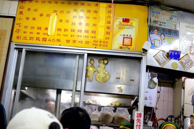 中国山東地方風の味わい深い牛肉麺
