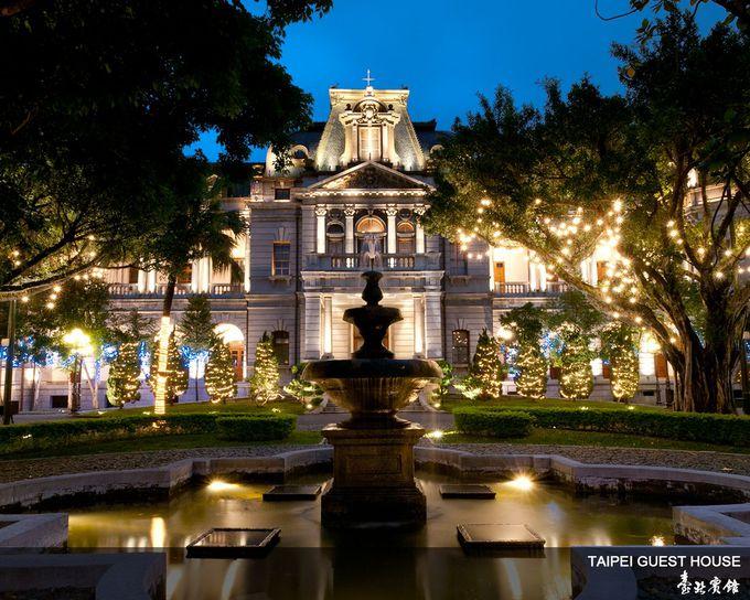 総統府近くに位置する「臺北賓館」