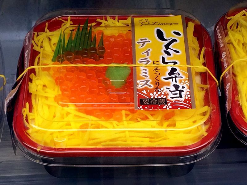 島田でびっくり仰天!ケーキ工房リモージュの「おもしろケーキ」