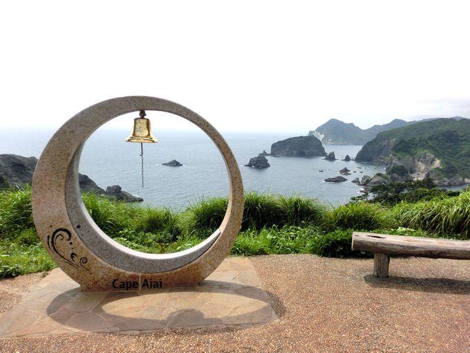 奥石廊の絶景を見渡せる!「愛逢岬」と「ユウスゲ公園」
