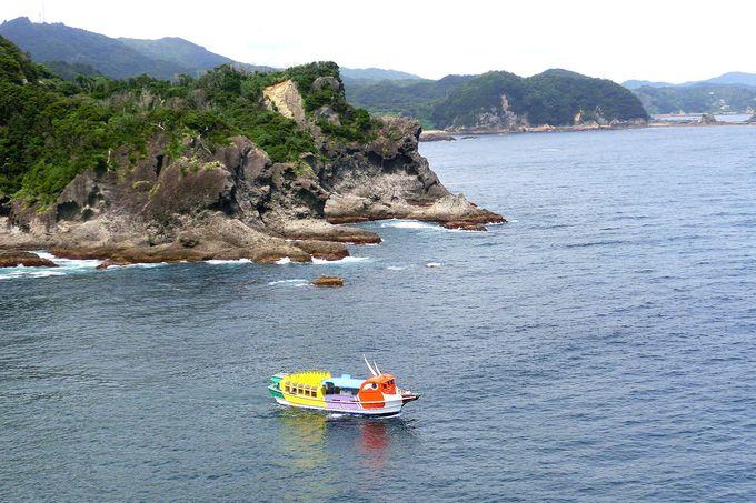 「石廊崎」の絶景を味わいに、いざ出航!