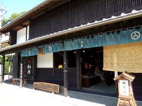 人気のコスプレで江戸時代を体感!藤枝・岡部宿「大旅籠 柏屋」