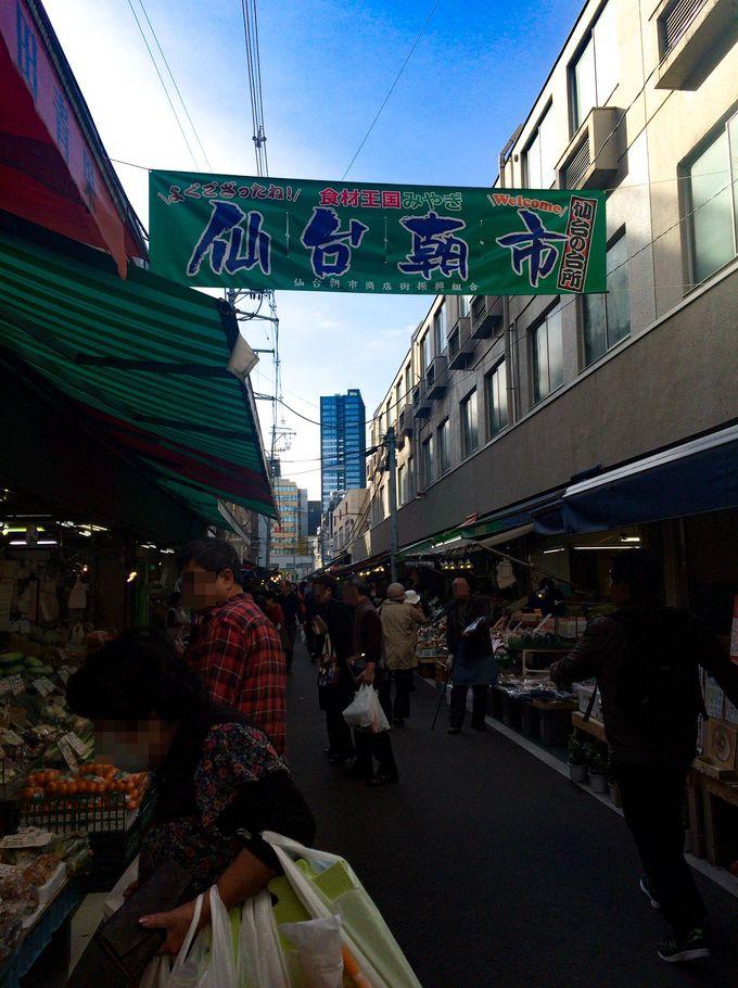 生鮮品に乾物に惣菜に、なんでも揃う仙台朝市