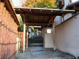 「祇園畑中」京都の中心でしっぽり伝統と静けさを楽しむ料亭旅館