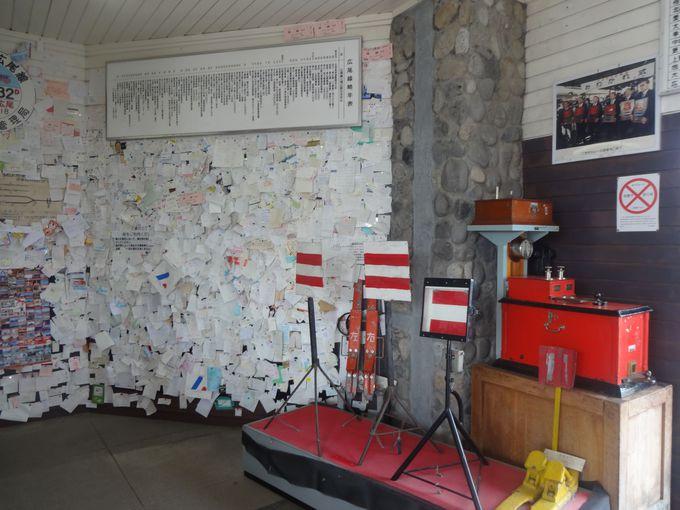 駅舎内にはたくさんのメッセージも