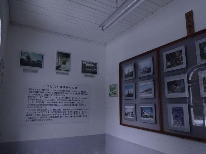 資料展示室で修道院の歴史や活動を知る