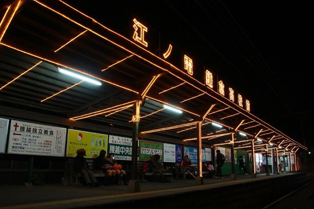 国道を挟んで目の前は湘南の海「鎌倉高校前駅」