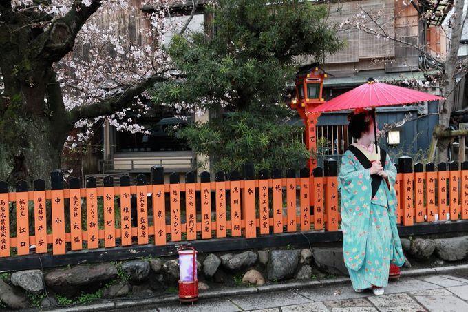 河原町駅から徒歩8分:祇園白川