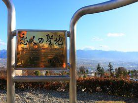 新日本三大夜景と恋人の聖地に認定!山梨「笛吹川フルーツ公園」