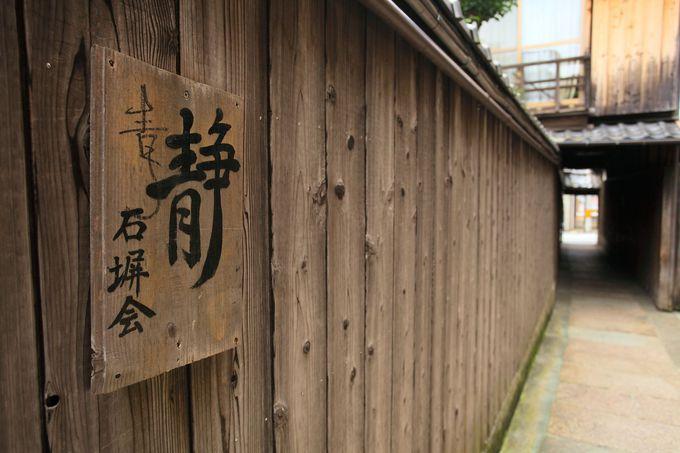 雨天だからといって京都旅行は諦めるな!雨の夜の「石塀小路」の魅力!