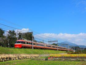 都会の喧騒を離れて、風光明媚な場所で小田急線を撮ろう!|神奈川県|トラベルjp<たびねす>